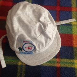 New mothercare cap