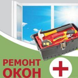 Glazing, repair of windows and doors