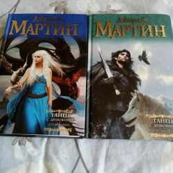 Game of Thrones. 2 - books. NEW.