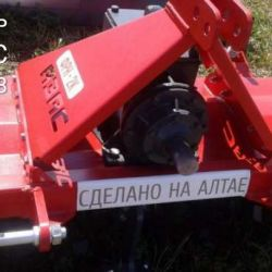 Mill FRN-2k (Altai) Pm3
