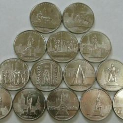A set of coins of the city - the capital of states