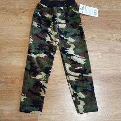 Warm new leggings