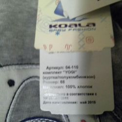 New jacket with overalls, 68 size, Poland