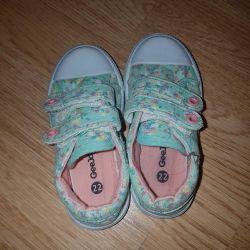 Sneakers geejay
