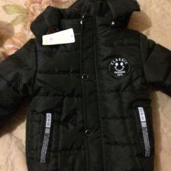 New children's jacket on the boy (winter)