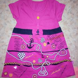 The dress is new. Size 98-104