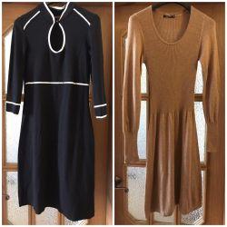 Elbiseler Sıcak Moda Evi, Incity