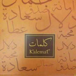 Perfume ARABIAN OUD KALEMAT unisex gift new