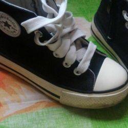 Αντρικά παπούτσια για παιδιά ηλικίας 5-6 ετών σελ. 31 μικρά