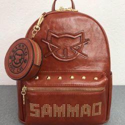 Sırt çantası SAMMAO