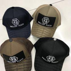 Καπέλο μπέιζμπολ Cap Cappuccino νέος. Tracker snepbek