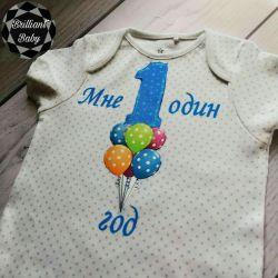 Ziua de naștere Bodice☘️