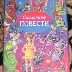 βιβλία για παιδιά από το 1970