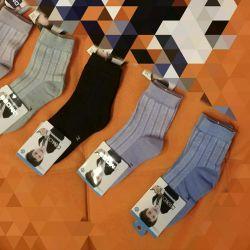 Οι κάλτσες είναι καινούριες