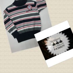 Cotton sweater for boy