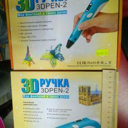 3d kalem 3d kalem-2 2. nesil