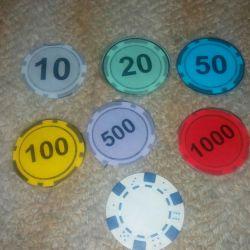 Cipuri de poker