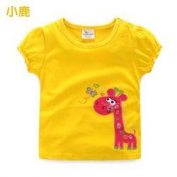 Kızlar için yeni tişörtler