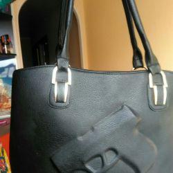 Bag 🔫