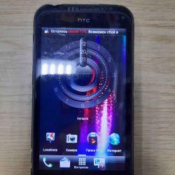 HTC 710