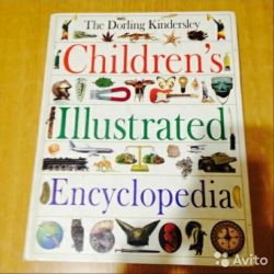 Encyclopedia for children in English