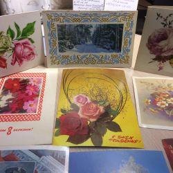 Postcards net ussr. Ukraine