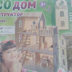 Designer Eco House