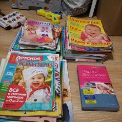 Περιοδικά για τις μητέρες