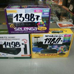 Selenga HD930(цифровая)