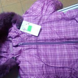 Tulum ile yeni kış ceket