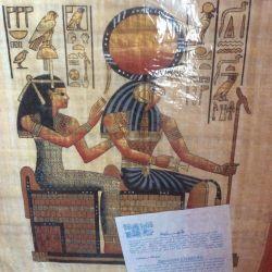 Mısır'dan papirüs