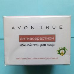 Avon True Anti-Aging Night Gel 50ml