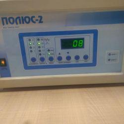 Продам ПОЛЮС-2 аппарат магнитотерапии б/у.