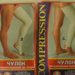 sıkıştırma çorapları. Smolensk Yeni.