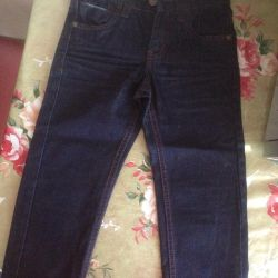 New jeans 92