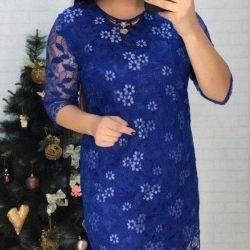 Платье 48 рр