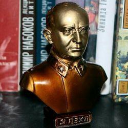 Bustul de ghips de Lawrence Beria 15 cm