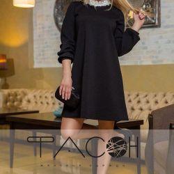 Dress.Size L