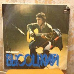 Vinyl record Vladimir Vysotsky