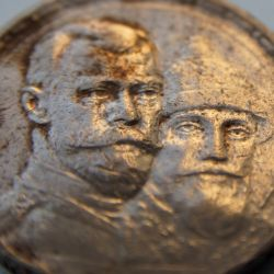 1 ruble of 1913 (Sun) to the 300th anniversary of the Romanov dynasty