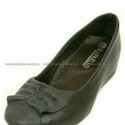 Туфли кожаНовые