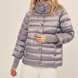 Yeni ceketler Zarina