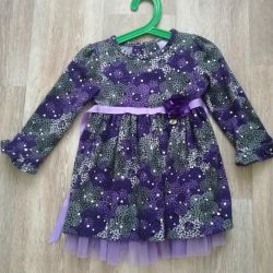 Elbise 2-3 yıl