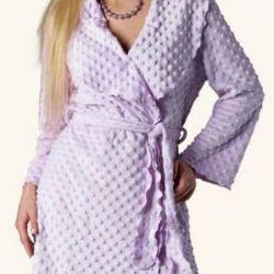 Φόρεμα στο νοσοκομείο