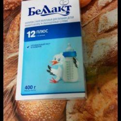A mixture of Bellakt 12 plus