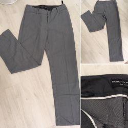 штани завужені