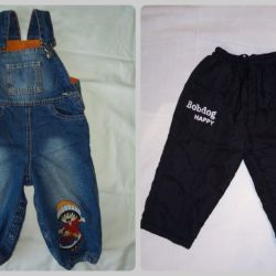 Pants Demis and overalls insulated 6-12 m