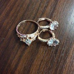 Σκουλαρίκια / δαχτυλίδι