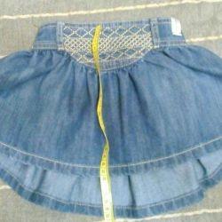 Skirt fashionable