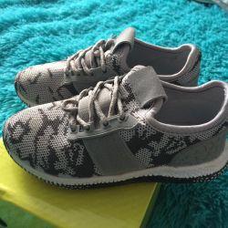 Sneakers 18cm